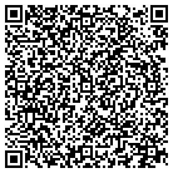 """QR-код с контактной информацией организации Частное предприятие ИП """"Профиль-А"""""""