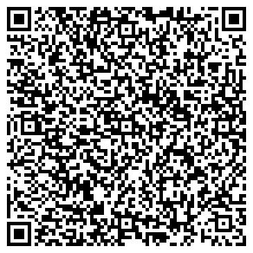 QR-код с контактной информацией организации Общество с ограниченной ответственностью ТОО КазСервисКран
