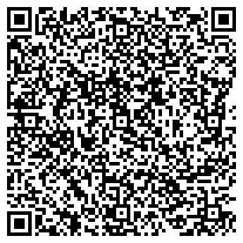 """QR-код с контактной информацией организации ОДО """"Белинмет"""""""