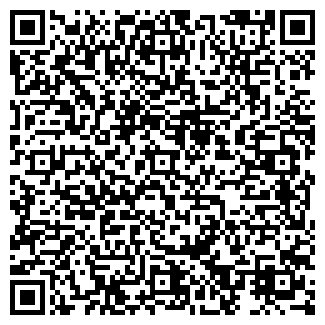 QR-код с контактной информацией организации ИП Аман К.