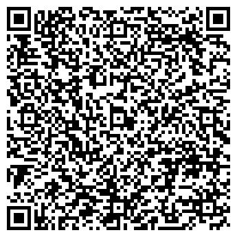 QR-код с контактной информацией организации Общество с ограниченной ответственностью Intellect Solutions