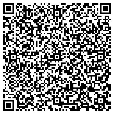 QR-код с контактной информацией организации ООО «Завод Горных Машин», Общество с ограниченной ответственностью
