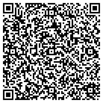QR-код с контактной информацией организации ТОО Элекомп Plus