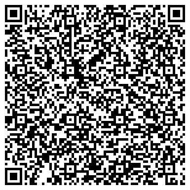 """QR-код с контактной информацией организации Частное предприятие Производственная компания """"A.D.S. union"""""""