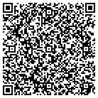 QR-код с контактной информацией организации Общество с ограниченной ответственностью ТОО «АлсуГрад»