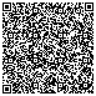 QR-код с контактной информацией организации Публичное акционерное общество КАРАГАНДИНСКИЙ ЗАВОД САНТЕХИЗДЕЛИЙ