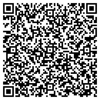 """QR-код с контактной информацией организации Совместное предприятие ИП """"Profi"""""""