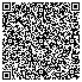 QR-код с контактной информацией организации ТОО Байпас