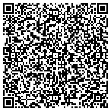QR-код с контактной информацией организации ТОО «Завод Сантехизделий»