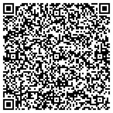 """QR-код с контактной информацией организации Общество с ограниченной ответственностью ТОО """"Темір Астана"""""""