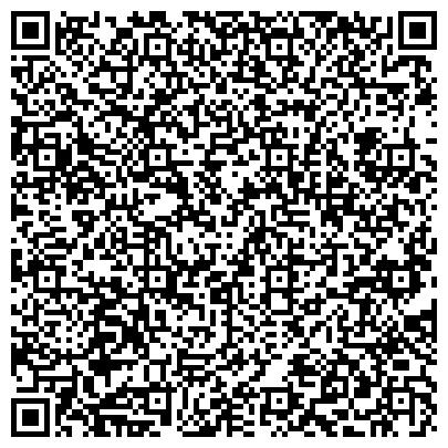 """QR-код с контактной информацией организации ТОО """"Хиллари Ассетс в Казахстане"""""""