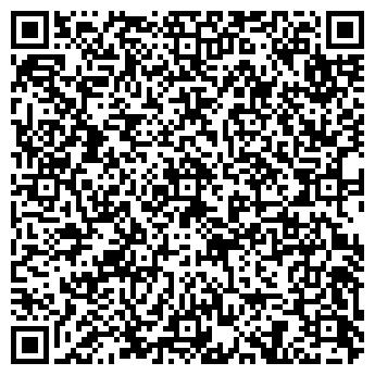 """QR-код с контактной информацией организации РПК """"Reklam Zavod"""""""