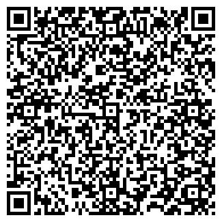 QR-код с контактной информацией организации ТОО ИСКБ