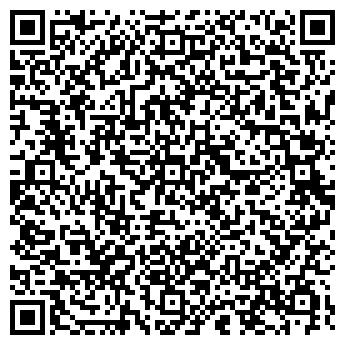 QR-код с контактной информацией организации СП Фирма «Сталь»