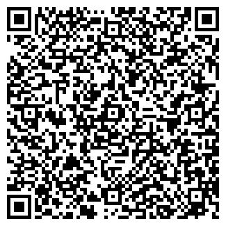 QR-код с контактной информацией организации Публичное акционерное общество TOO Rapsch