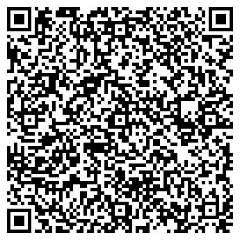 """QR-код с контактной информацией организации Общество с ограниченной ответственностью """"Металлист +"""""""