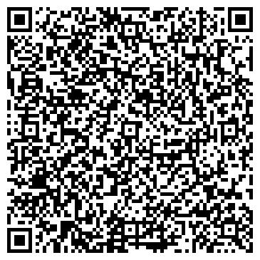"""QR-код с контактной информацией организации """"Салон художественная резка металлов Силуэт"""""""