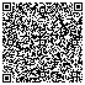"""QR-код с контактной информацией организации ТОО """"Димал"""""""
