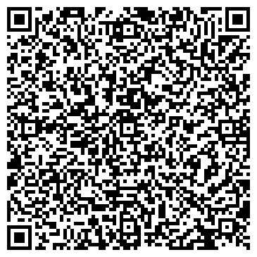 """QR-код с контактной информацией организации ТОО """"ЦентрЭнергоМонтаж"""""""
