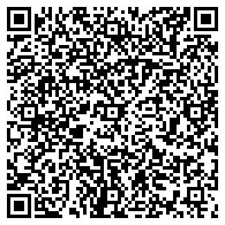 QR-код с контактной информацией организации ИП Крутенков