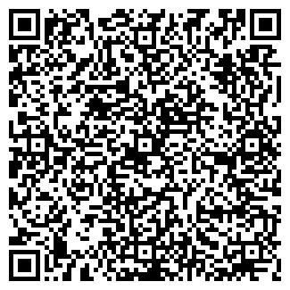 QR-код с контактной информацией организации СтальиК