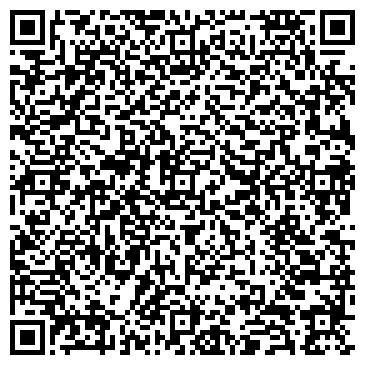 QR-код с контактной информацией организации Tri-A Construction