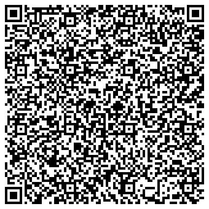 QR-код с контактной информацией организации Федеральное казенное учреждение «Исправительная колония № 3 УФСИН России по Омской области