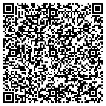 QR-код с контактной информацией организации РемСтройДом