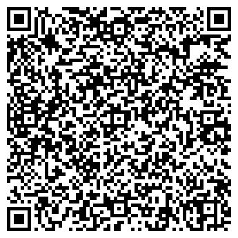"""QR-код с контактной информацией организации Общество с ограниченной ответственностью ТОО """"ХАЙКАН"""""""