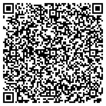 QR-код с контактной информацией организации Общество с ограниченной ответственностью ТОО Бизнес Сталь Строй