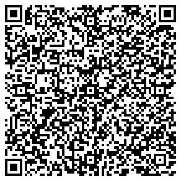 """QR-код с контактной информацией организации ТОО """"Asia Local Development"""""""