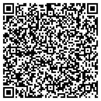 QR-код с контактной информацией организации SKELA-AKTAU