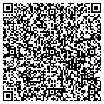 """QR-код с контактной информацией организации ИП """"Эскориал"""""""