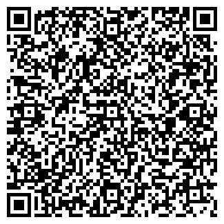 QR-код с контактной информацией организации Общество с ограниченной ответственностью ТОО «МБМ-Кировец»