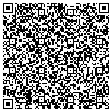 """QR-код с контактной информацией организации ТОО """"Восточный Литейный Двор"""""""
