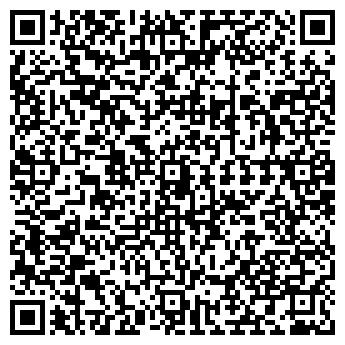 QR-код с контактной информацией организации ИП.