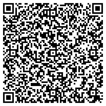 """QR-код с контактной информацией организации ООО """"АС Вектор"""""""
