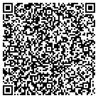 QR-код с контактной информацией организации ТОО Мастер-Строй