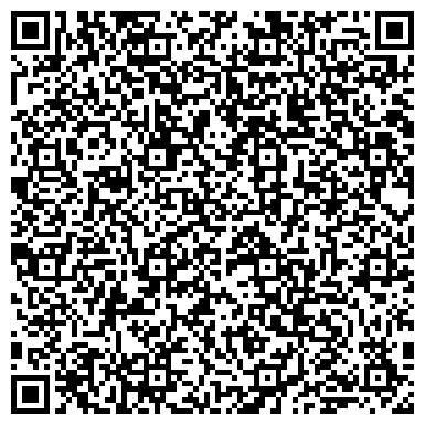 QR-код с контактной информацией организации Общество с ограниченной ответственностью ООО «ВОЛЕВ–ИНВЕСТ»