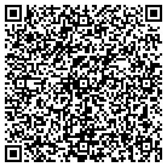 """QR-код с контактной информацией организации """"230"""" Интернет-магазин"""
