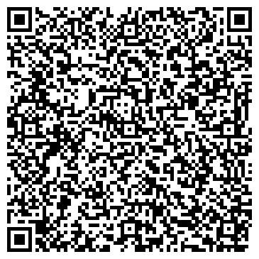 QR-код с контактной информацией организации Интеграл Плюс, Общество с ограниченной ответственностью