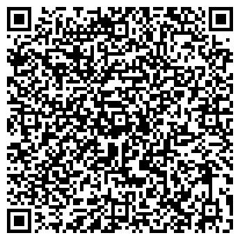 QR-код с контактной информацией организации Субъект предпринимательской деятельности ЧП БЕЛОВ Е.А.