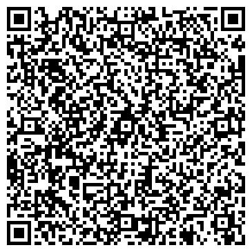 QR-код с контактной информацией организации Общество с ограниченной ответственностью АЛТА-ПР