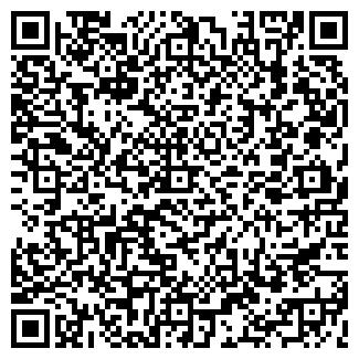 QR-код с контактной информацией организации Inox-master