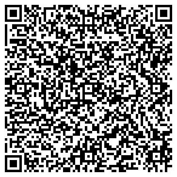 """QR-код с контактной информацией организации Общество с ограниченной ответственностью ООО """"Точка Росы"""""""