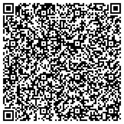 QR-код с контактной информацией организации «Завод металлоконструкций и железобетонных изделий»