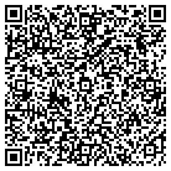 QR-код с контактной информацией организации Частное предприятие ЧП «НТЦ РЕДУКТОР»