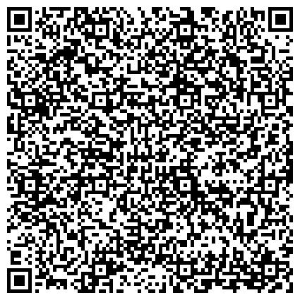 QR-код с контактной информацией организации Общество с ограниченной ответственностью ООО «Торгово-промышленное предприятие «СПЕКТР»