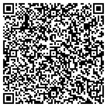 QR-код с контактной информацией организации СПД Шляхта