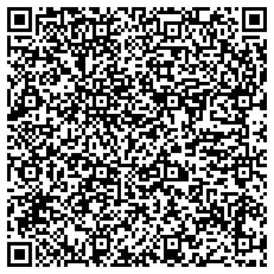 """QR-код с контактной информацией организации ООО""""Олермет сервис"""""""